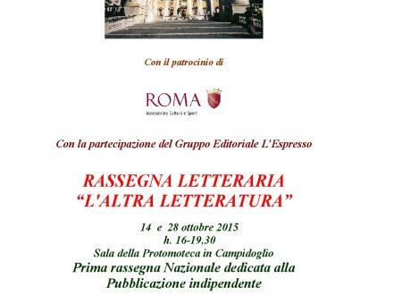 Archivio – Locandina primo Festival Scrittori Indipendenti