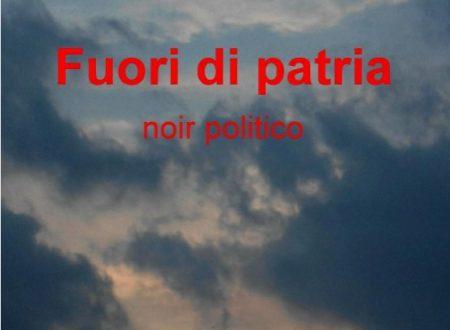 """Vetrina Festival: Massimo Perego, """"Fuori di patria"""""""